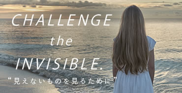 CHALLENGE the INVISIBLEのリンクバナー