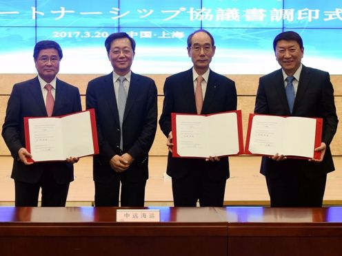 (from left to right) Mr. Tomohiro Imae, President of Heisei Trading, Mr. Xu Lirong, Chairman of COSCO SHIPPING, Yukio Furuno, President of FURUNO, and Mr. Wang Yuhang, Executive Vice President of COSCO SHIPPING. images