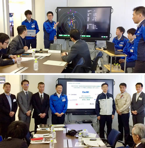 Top: Demonstration made by FURUNO staff members, Under: Representatives from the companies participating in the project